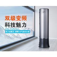 格力全能王双级变频空调 格力精品空调