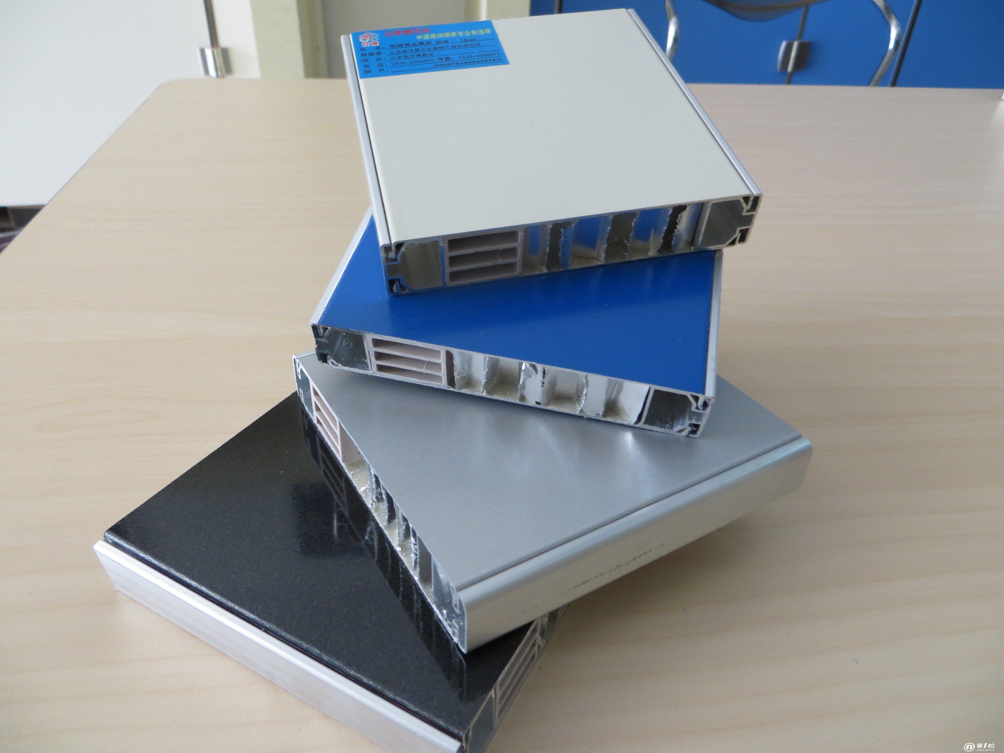 卫生间隔断金属铝蜂窝板铝蜂窝隔断板