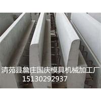 高铁遮板模具 预制遮板模板 高铁预制水泥遮板模板