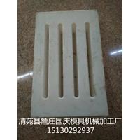 流水槽盖板模具厂家 保养盖板模具