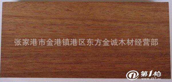 核桃木,巴蒂,大红檀,黑檀;非洲檀香木