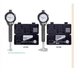 供应日本三丰内径表511系列短臂型511-761