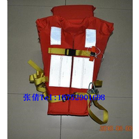 DFY-III新标准救生衣 船用新标准救生衣  CCS船检