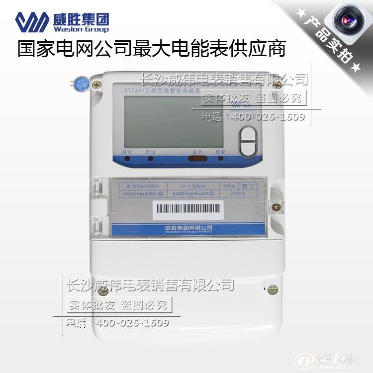 智能电表接线图_电表带互感器怎么接线