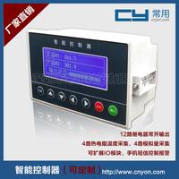 猪舍智能控制系统专用温湿度控制器控制仪