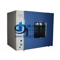 北京台式电热恒温干燥箱+台式恒温烘箱