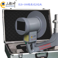 二郎神便携式X光安检机ELS-100