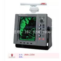 正品日本JRC原装64海里JRC-2354船用雷达
