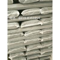 D392 D397耐磨堆焊焊条 热锻模具焊条