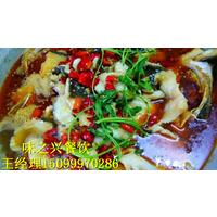 哪里有学石锅鱼石锅鱼的做法