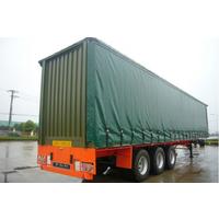 S2型卡车侧帘布_<em>运输</em>用防水盖布_侧帘布