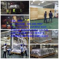 深圳松岗沙井木箱包装大型设备包装中合包装ZHMX-0056