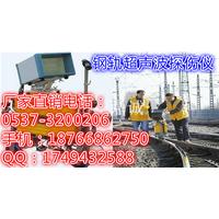 GCT-8C型钢轨超声波探伤仪 轨道检测仪器 铁路维护设备