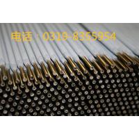 T307白铜焊条 白铜电焊条 Cu70Ni30白铜焊条
