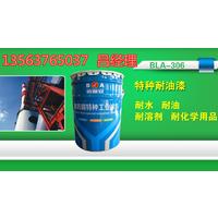 专业生产环氧面漆的厂家 环氧铁红面漆价格