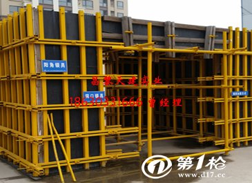 天建实业建筑剪力墙模板支撑