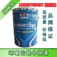 无机硅酸锌耐热车间底漆代理价