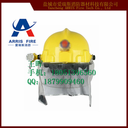 供应厂家直销仿韩式消防安全头盔