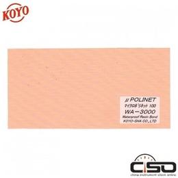 upolinet微孔防水砂布 WA-3000防水砂布耐水砂布