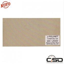 koyo日本upolinet微孔防水砂布 WA-2000供应