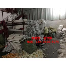 上海32乘75ppr热水保温管厂家柯宇不弯曲不变形抗老化