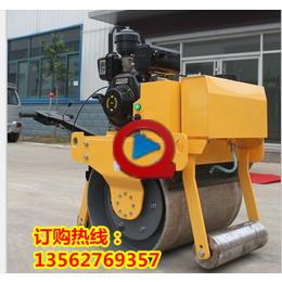 一轮手推轧道机厂家 临猗县振动小型柴油压路机实惠的价格