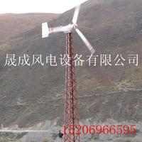 晟成20KW中小型风力发电机 海岸山顶无电地区专用
