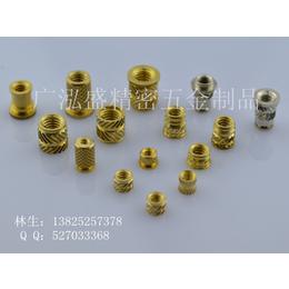 塑胶件_M1.4 M1.6 M1.7铜螺母 价格 加工 生产