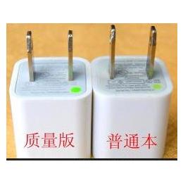 苹果iPhone4 配件4G/3GS/ipod迷你车充/绿点充电器/1000mA充电头