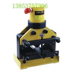 液压手持式钢筋切断器  切断工具   切断器