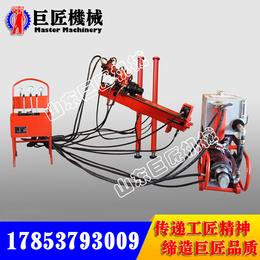250米全液压坑道钻机 KY-250金属矿山深孔探矿设备