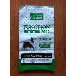 供应开封宠物食品包装袋-塑料宠物食品袋-厂家定做生产
