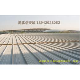 供应郑州隔热防水铝镁锰金属屋面