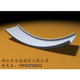 曲面弧形铝镁锰金属屋面供郑州