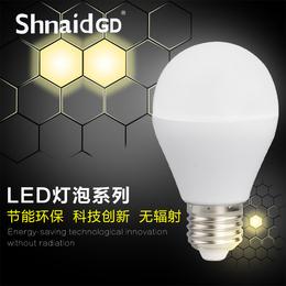 厂家直销照明led灯泡节能灯e27e14螺口螺旋5w超亮光源