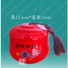 供应礼品陶瓷茶叶罐 礼品蜂蜜罐 鑫腾陶瓷 厂家批发