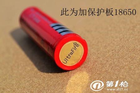 18650电池保护板_锂电池