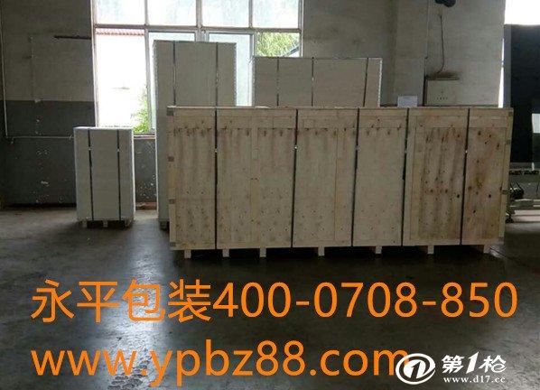 济南永平包装长期供应各种规格木质包装箱托盘