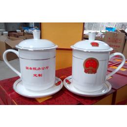 景德镇陶瓷茶杯 描金国徽茶杯 厂家直销价格