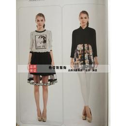 深圳 品牌折扣女装 款式新颖独特 物美价廉 零加盟费