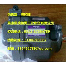 油研变量柱塞泵A10-F-R-01-C-K-10