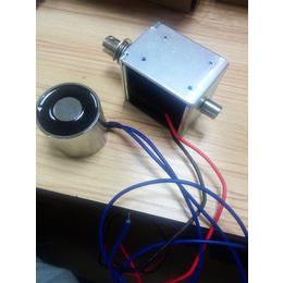 定制批发电磁锁电磁铁电磁阀电控锁.