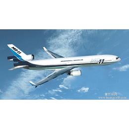 裕锋达供应广东梅县机场飞往加拿大埃德蒙顿机场空运快递出口公司