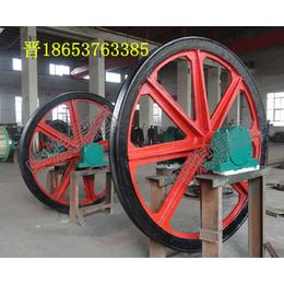 矿用天轮  固定天轮 凿井天轮