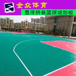 全众体育QZ环保型悬浮地板 防滑耐磨优质聚丙烯材料悬浮地板