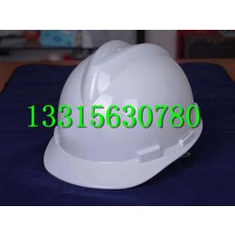 高强度玻璃钢安全帽 防砸透气安全帽 防寒安全帽