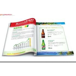 供应宣传册印刷设计服务