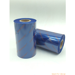 深圳凯乐弗蓝色碳带CL905B 耐磨擦 防污和抵抗腐蚀