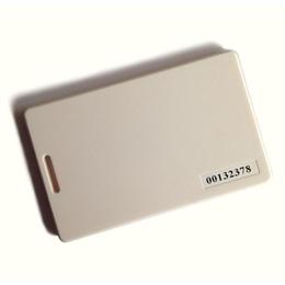 2.4G简易型电子标签