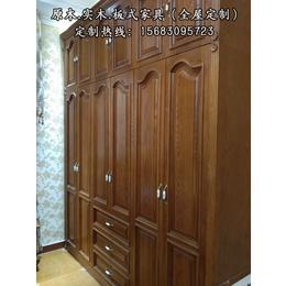 重庆明伟家具厂专业定制红橡原木衣柜
